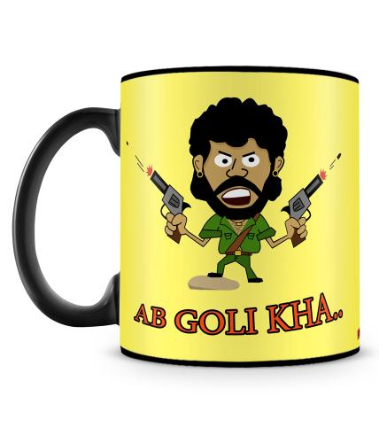Ab Goli Kha Mug