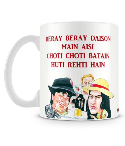 Beray Beray Daishon Main Mug