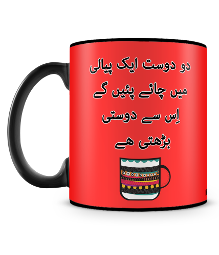 Do Dost Ek Piali Main Mug