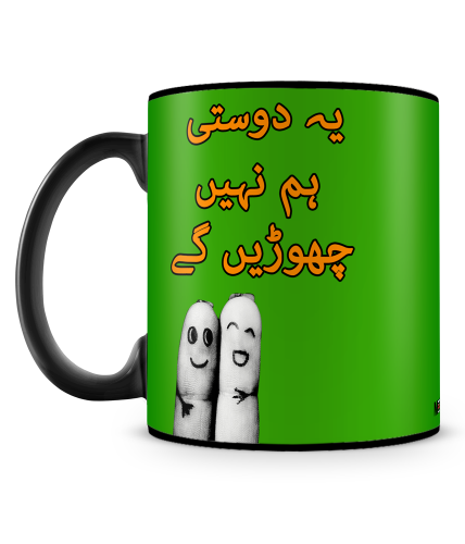 Yeh Dosti Mug