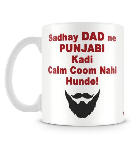 Punjabi Dad Mug