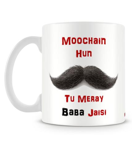 Baba Moochain Mug