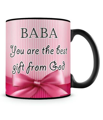 Baba Best Gift From God Photo Mug