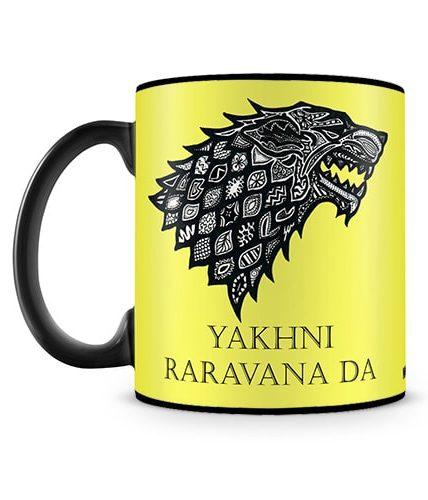 Yakhni Raravana Da | GOT Pushto Mug