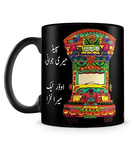 Speed Meri Jawani Mug