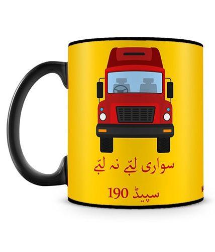 Speed 190 Mug