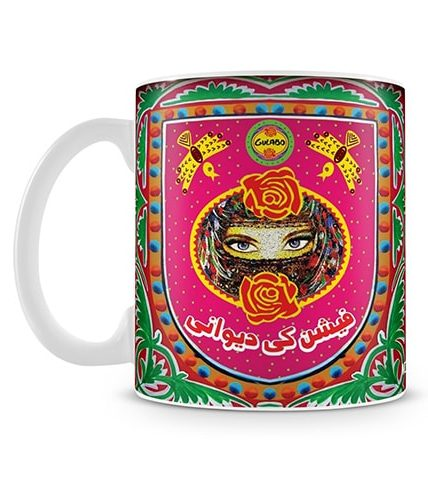 Fashion Ki Deewani Mug
