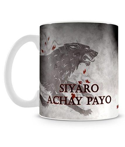 Siyaro Achay Payo | GOT Sindhi Mug