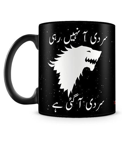 Serdi Aa Gai Hai GOT Mug