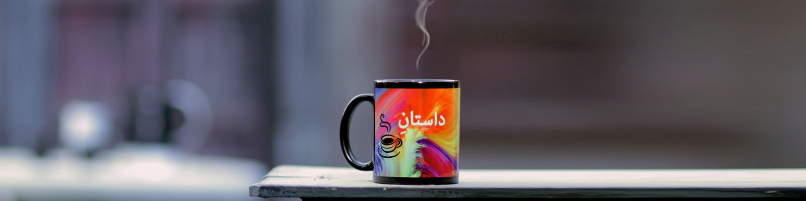Chai Walay Mugs