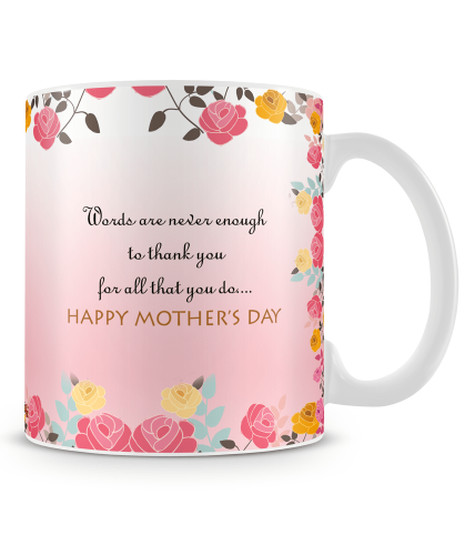 Mother Picture Mug