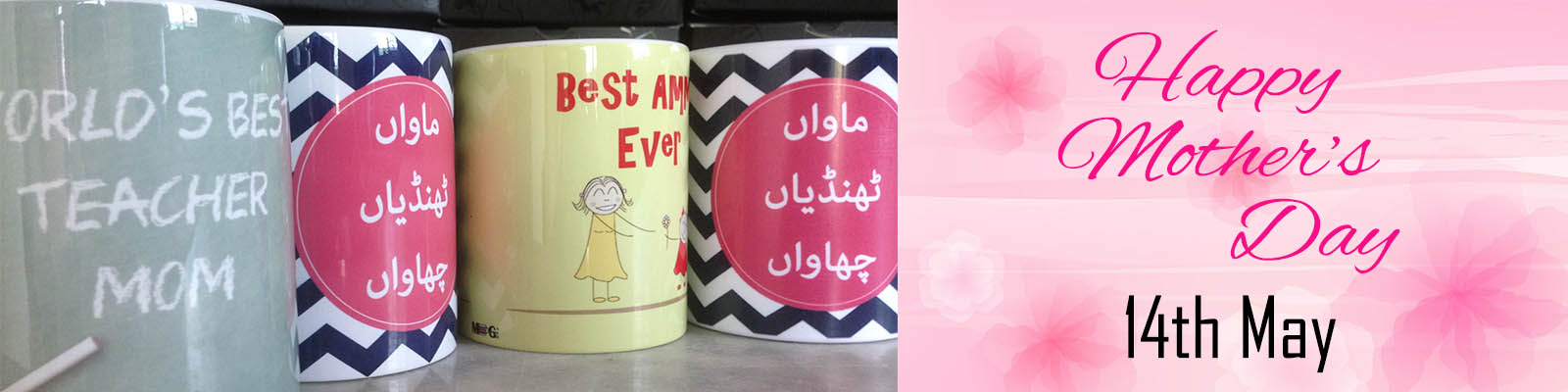 Mother's Mugs