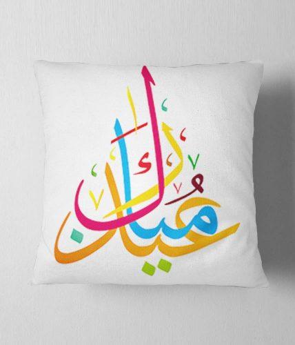EID-107-min