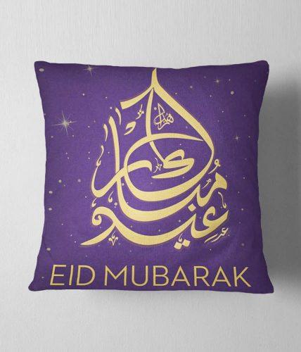 EID-110-min