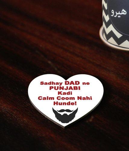 Punjabi Dad Coaster