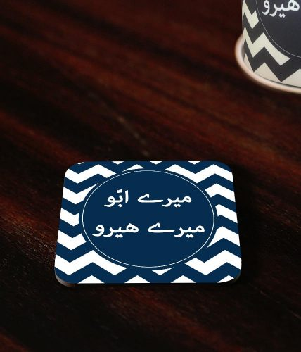 Meray Abbu Meray Hero Coaster