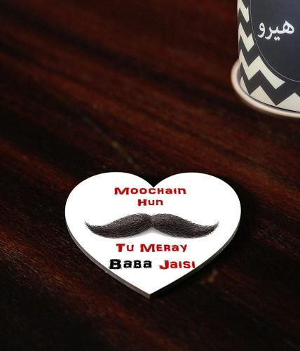 Baba Moochain Coaster