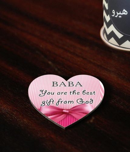Baba Best Gift From God Coaster