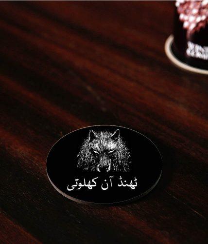 Thand Aan Khaloti Coaster