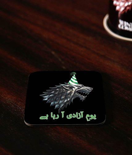 Yoom Azadi Coaster
