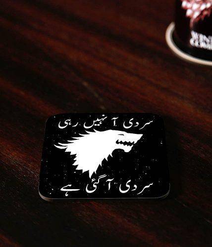 Serdi Aa Gai Hai Coaster