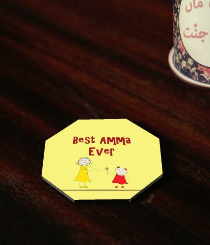Best Amma Ever Coaster