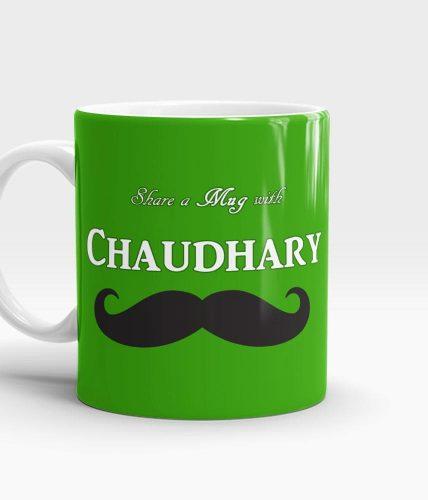 Share A Mug Mustache - Customizable