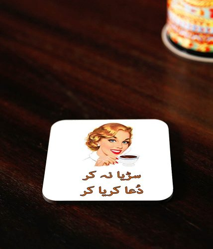 Sarria Na Ker Coaster