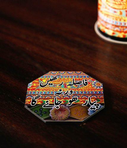Fasla Rakhain Coaster
