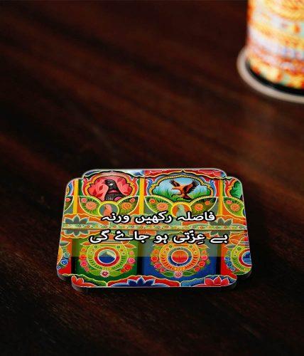 Fasla Rakhain Werna Beizzati Coaster