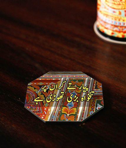 Tankhawah Beri Thori Hai Coaster