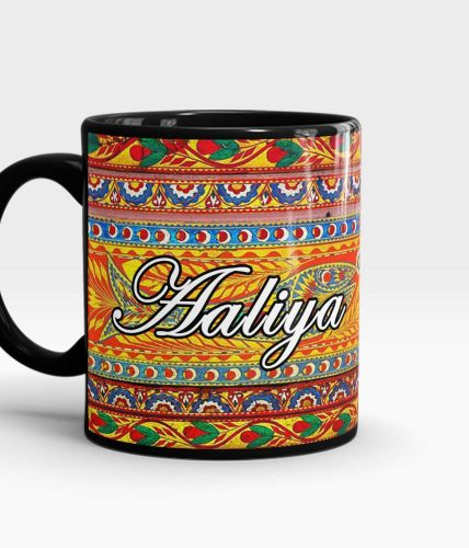 Truck Art Name Mug - Customizable