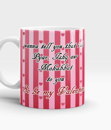 Pyar Ishq Valentine's Day Mug