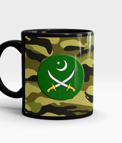 Pakistan Army Mug