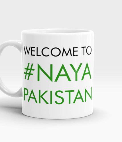 Naya Pakistan Mug