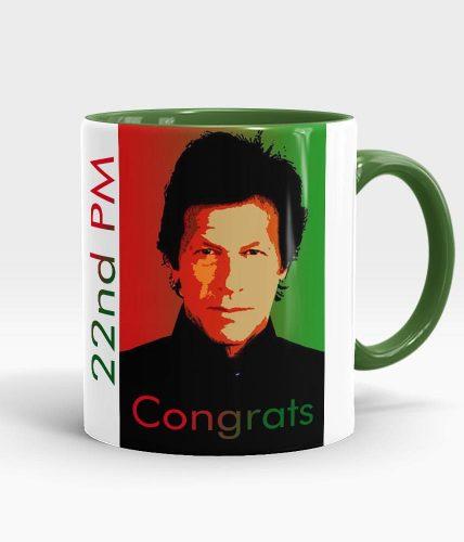 Congrats PM Mug