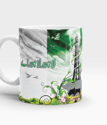 Lahore Lahore Ai Mug