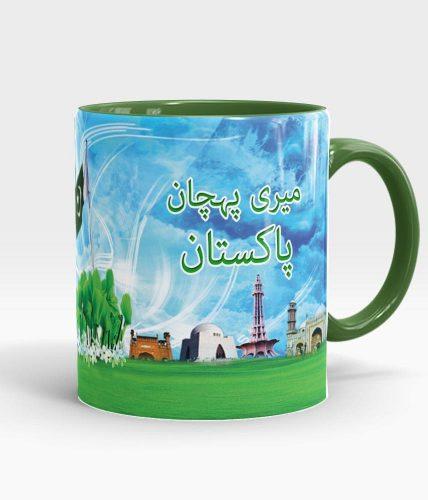 Meri Pehchaan Pakistan Mug