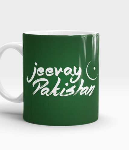 Jeevay Pakistan Mug