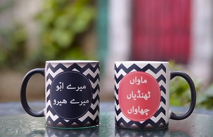Mom & Dad Featured Magic Mugs Pair