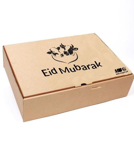 Eid Meat Boxes